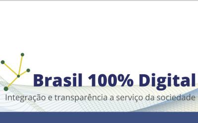 Abertas inscrições para 2º Seminário Internacional Brasil 100% Digital