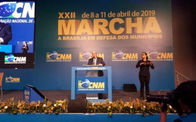 Plataforma +Brasil é lançada na Marcha dos Prefeitos